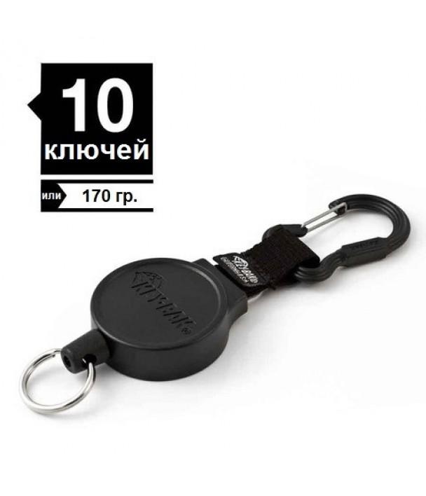 Ретрактор Key-Bak #6C шнур 90см, цвет черный